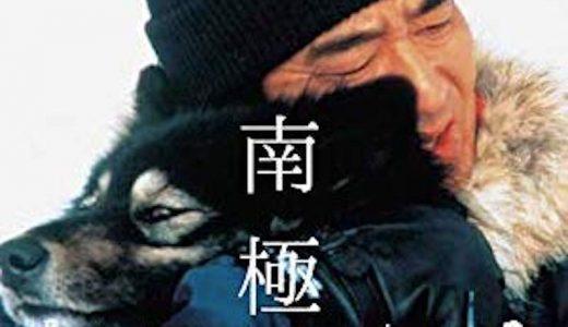 印象に残る『高倉健』出演映画を紹介しますPartⅡ