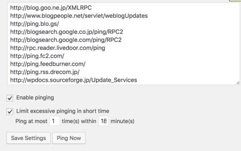 WordPress ping Optimize