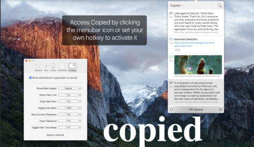【copied】コピペを楽にしてくれる便利なクリップボード拡張ソフト