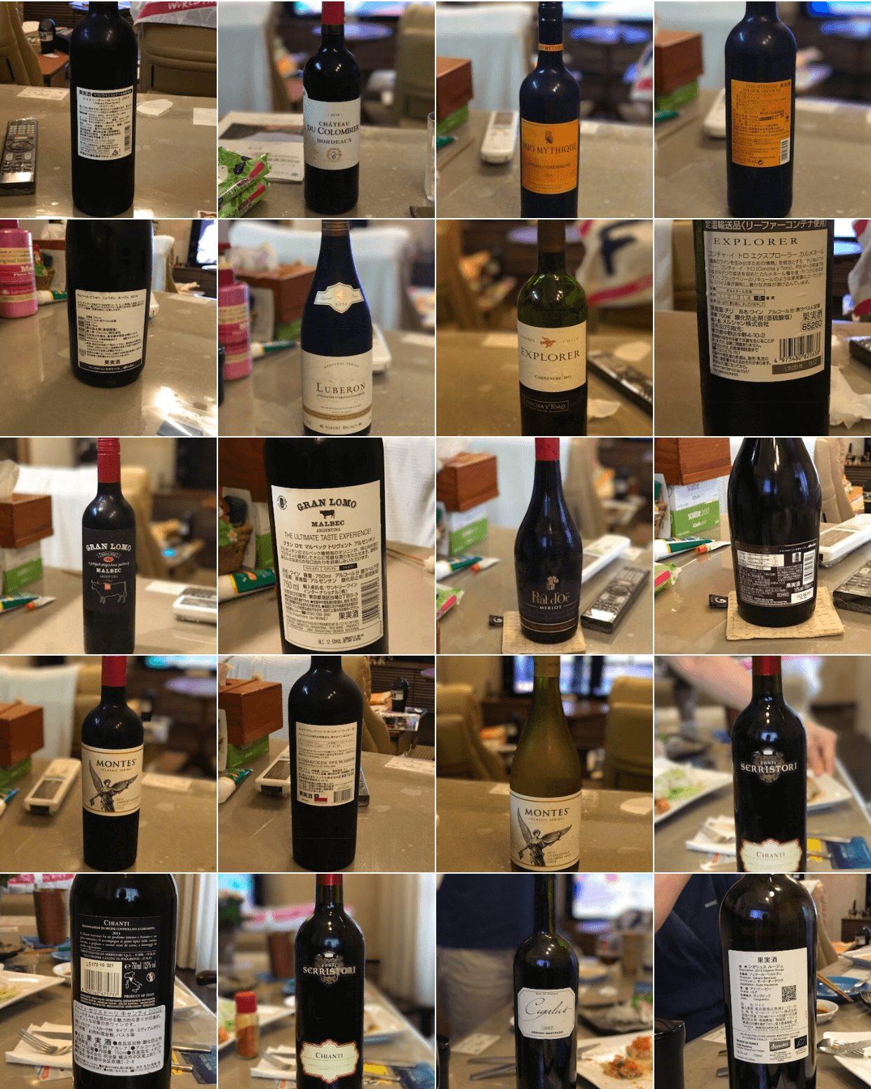 ワインギャラリー2