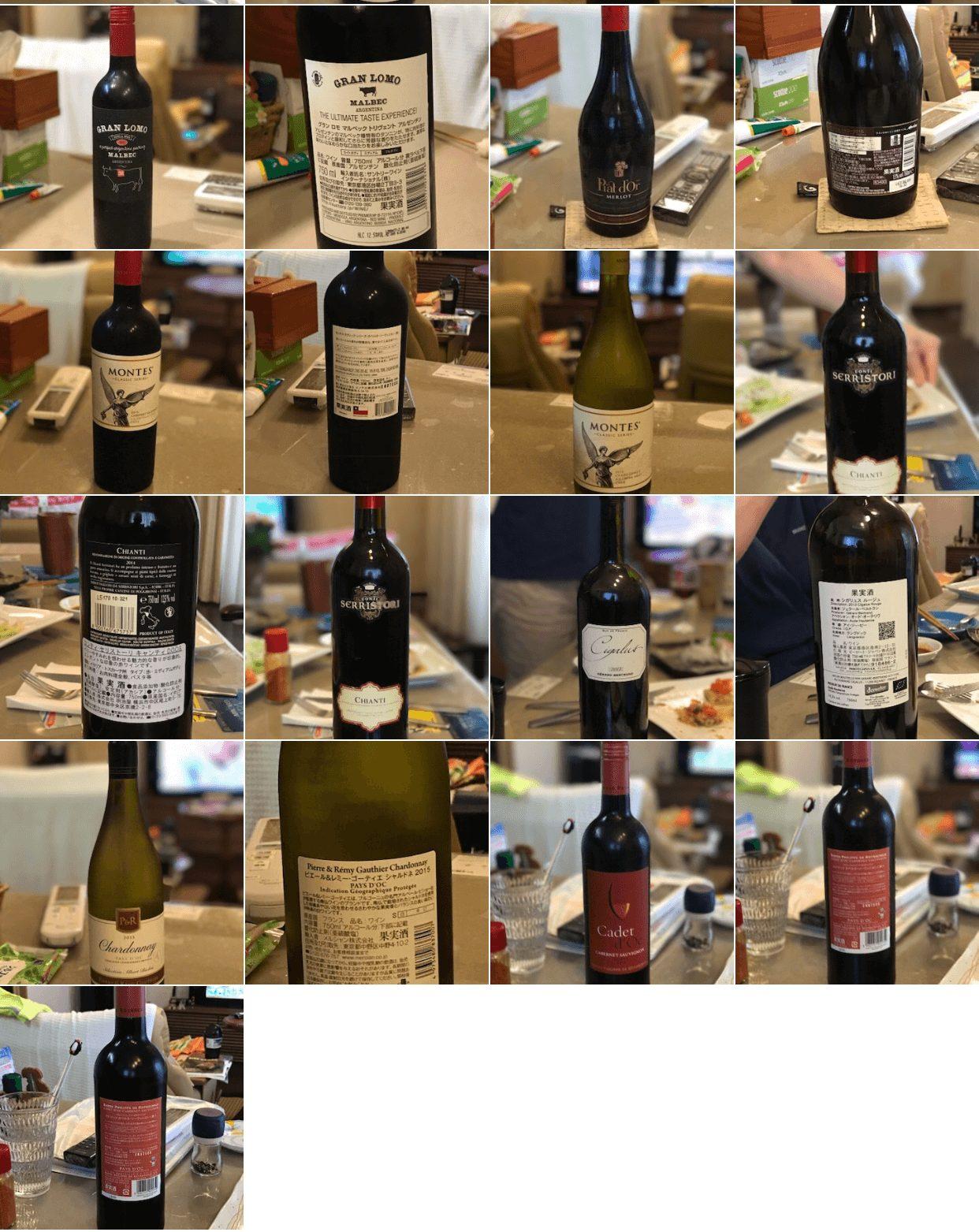 ワインギャラリー4