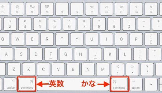 【Karabiner-Elements 】USキーボードに「英数」「かな」を割り当てるソフト